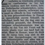 Tekst Hamar